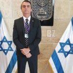 Queremos Jair Bolsonaro na Hebraica